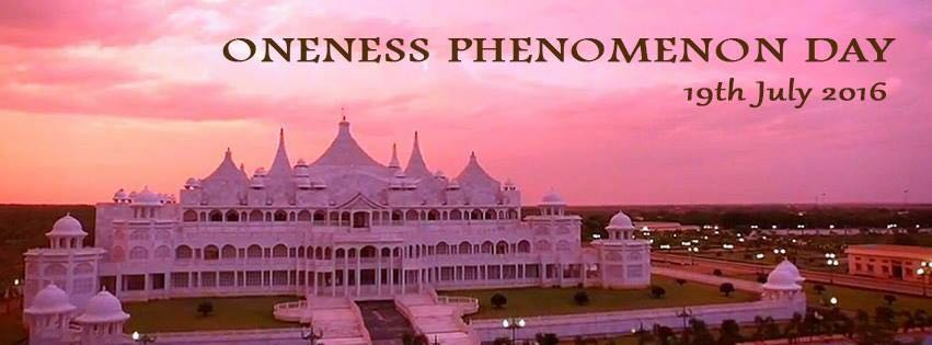 Oneness Phenomenon Day