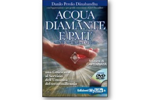 acqua-diamante-pmt-dvd